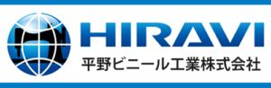 平野ビニール工業株式会社