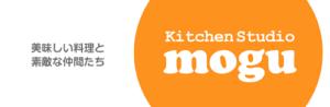 キッチンスタジオモグ