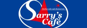 静岡用宗のサリーズカフェ